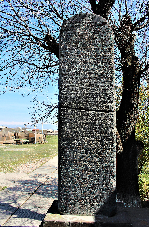 A_cuneiform_inscription_of_Rusa_II